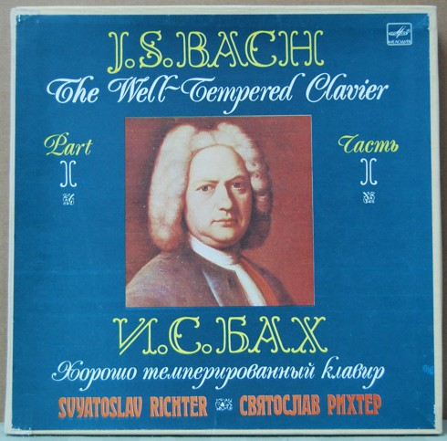 J. S. Bach - The Well - Tempered Clavier (3 LP - Box)